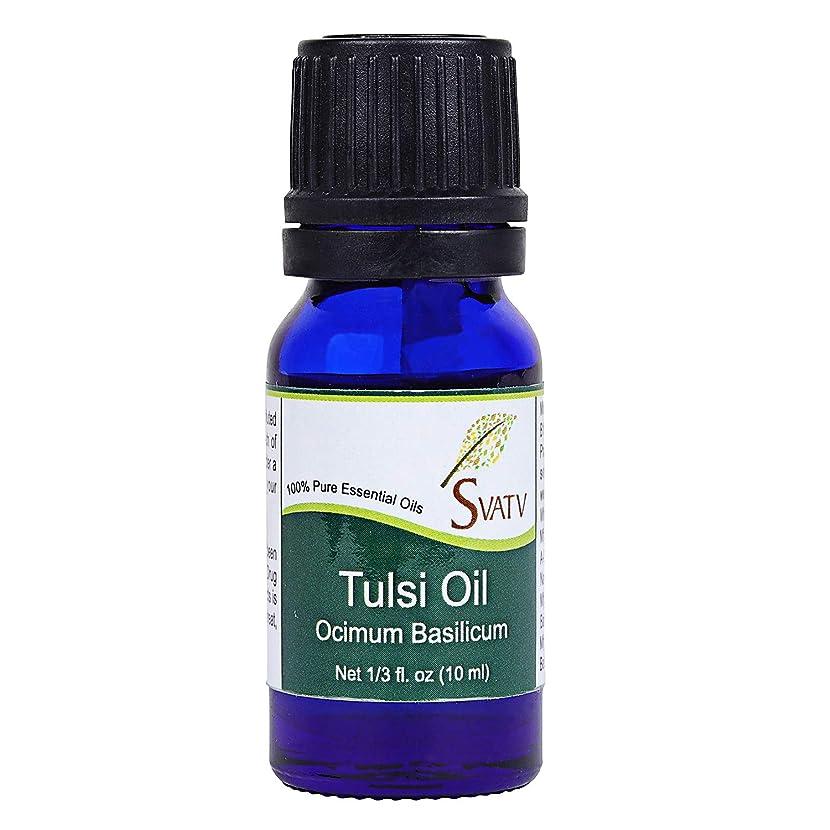 一節アクセサリーなすSVATV TULSI (ocimum Basilicum) Essential Oil 10 mL (1/3 oz) Therapeutic Grade Aromatherapy Essential Oil
