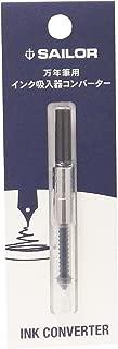 Sailor Fountain Pen Converter, Black