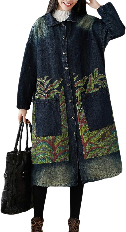 Flygo Womens Vintage Casual Loose Long Printed Denim Trench Coat Jean Jacket