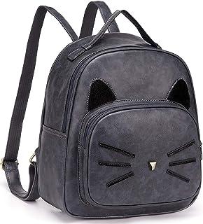 حقائب ظهر جلدية صغيرة للنساء عليها قطة لطيفة في سن المراهقة حقيبة ظهر صغيرة رمادية
