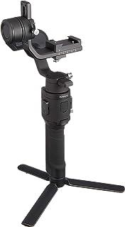 DJI Ronin-SC - Estabilizador Profesional portátil de 3 Ejes para cámara sin Espejo Ligero Compacto hasta 2 kg de Peso diseño Innovador Compatible con Sony/Nikon/Canon/Panasonic/Fujifilm