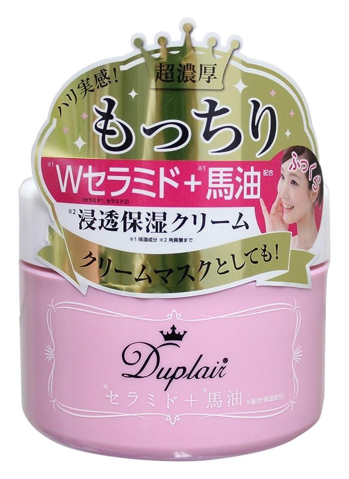 影粘り強い吸収Duplair(デュプレール) Wセラミド+馬油クリーム 200g