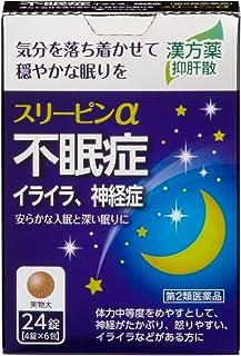 【第2類医薬品】スリーピンα PB 24錠