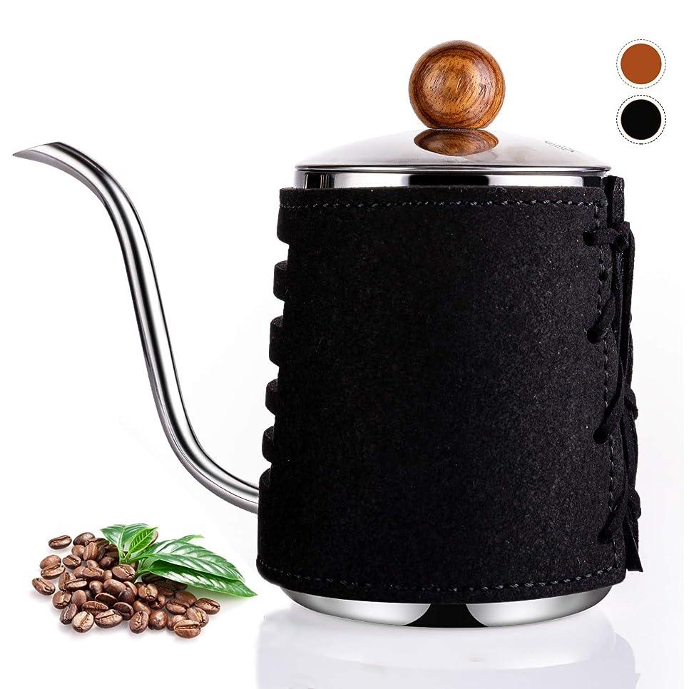 着服磁気電気技師SULIVES ステンレススチールコーヒーフィルター 再利用可能 注ぎ口 コーヒーフィルター コーン コーヒードリッパー スマートカップ