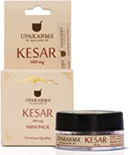 UPAKARMA Pure, Natural and Finest A++ Grade Kashmiri Kesar / Saffron Threads Mini Pack 0.5 Gram - Pack of 1
