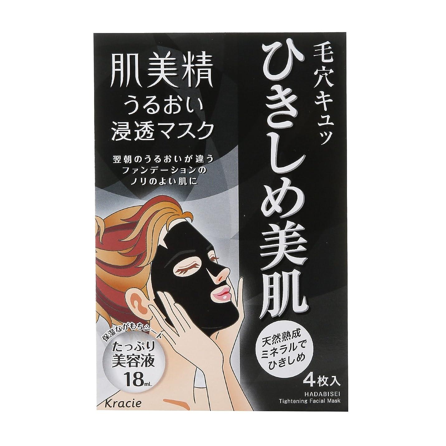 細いトランザクション公平肌美精 うるおい浸透マスク (ひきしめ) 4枚