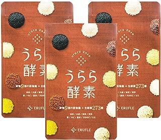 酵素 ダイエット 麹 サプリ うらら酵素 代謝 腸内環境 3袋セット 20%オフ
