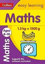 maths سن 8–10(Collins بسهولة التعلم)