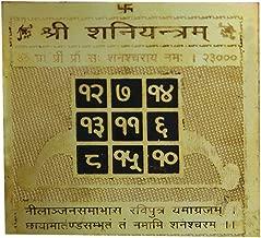 Divya Mantra Sri Chakra Sacred Hindu Geometry Yantram Ancient Vedic Tantra Scriptures Sree God Shani Puja Yantra for Vastu, Pooja, Meditation, Prayer, Temple, Office, Business, Home/Wall Decor
