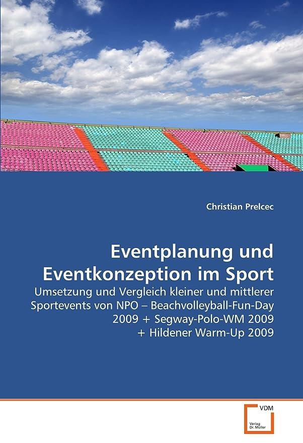 フランクワースリー突き刺す壊れたEventplanung Und Eventkonzeption Im Sport