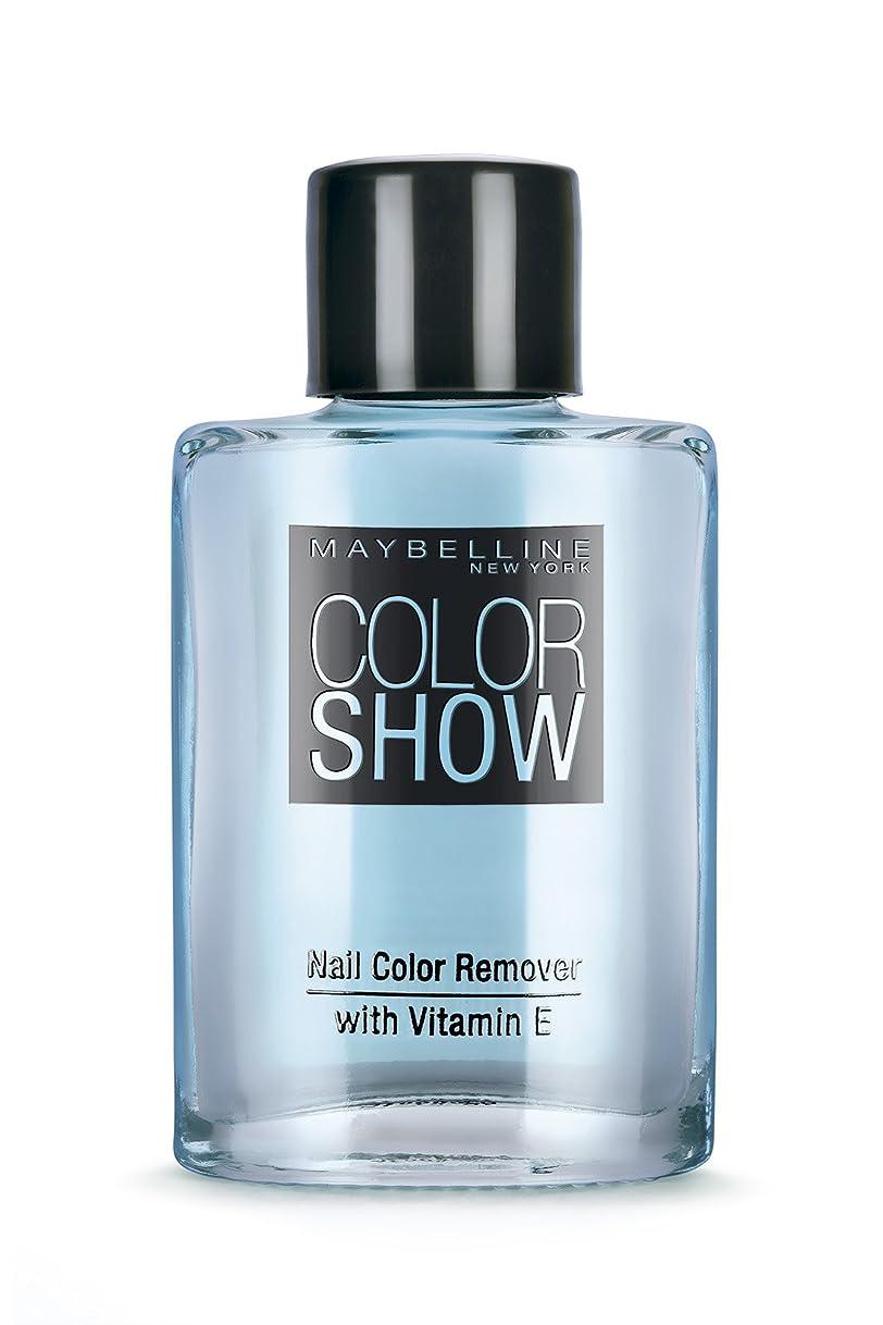 危険を冒します唯物論トチの実の木Maybelline New York Color Show Nail Paint Remover, 30ml