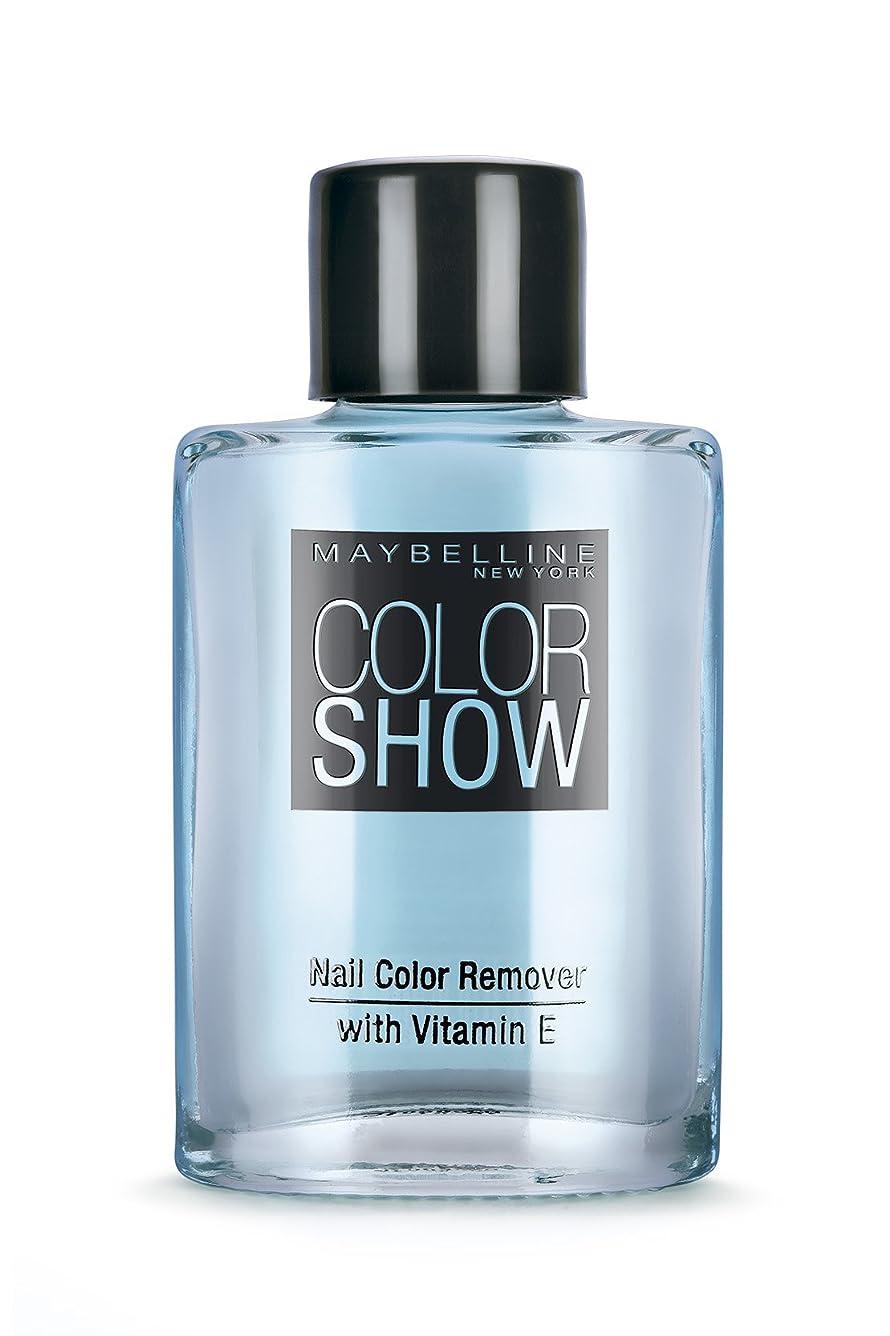 作り征服者アイザックMaybelline New York Color Show Nail Paint Remover, 30ml