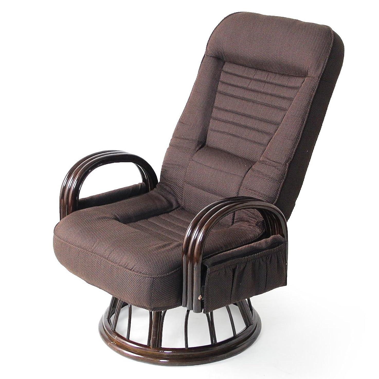 比較フェード追加タンスのゲン 高座椅子 360度回転 ハイバック ラタンチェア 籐の椅子 リクライニング ブラウン 21300044 BR 【54946】