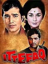ittefaq movie old