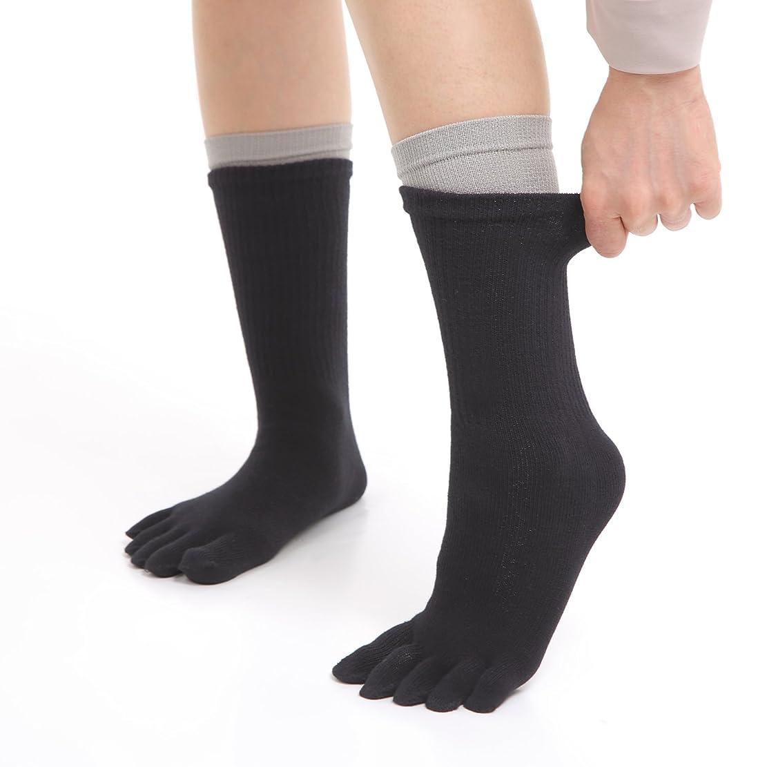 連想枯渇する乳NANA 初心者向け冷えとり靴下 内シルク外コットンソックス 2足セット 5本指ソックス フリーサイズ シルク (グレー)