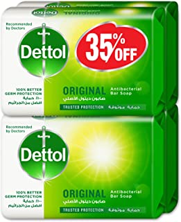 Dettol Original Anti-Bacterial Bar Soap 165g Pack Of 4 at 35% Off