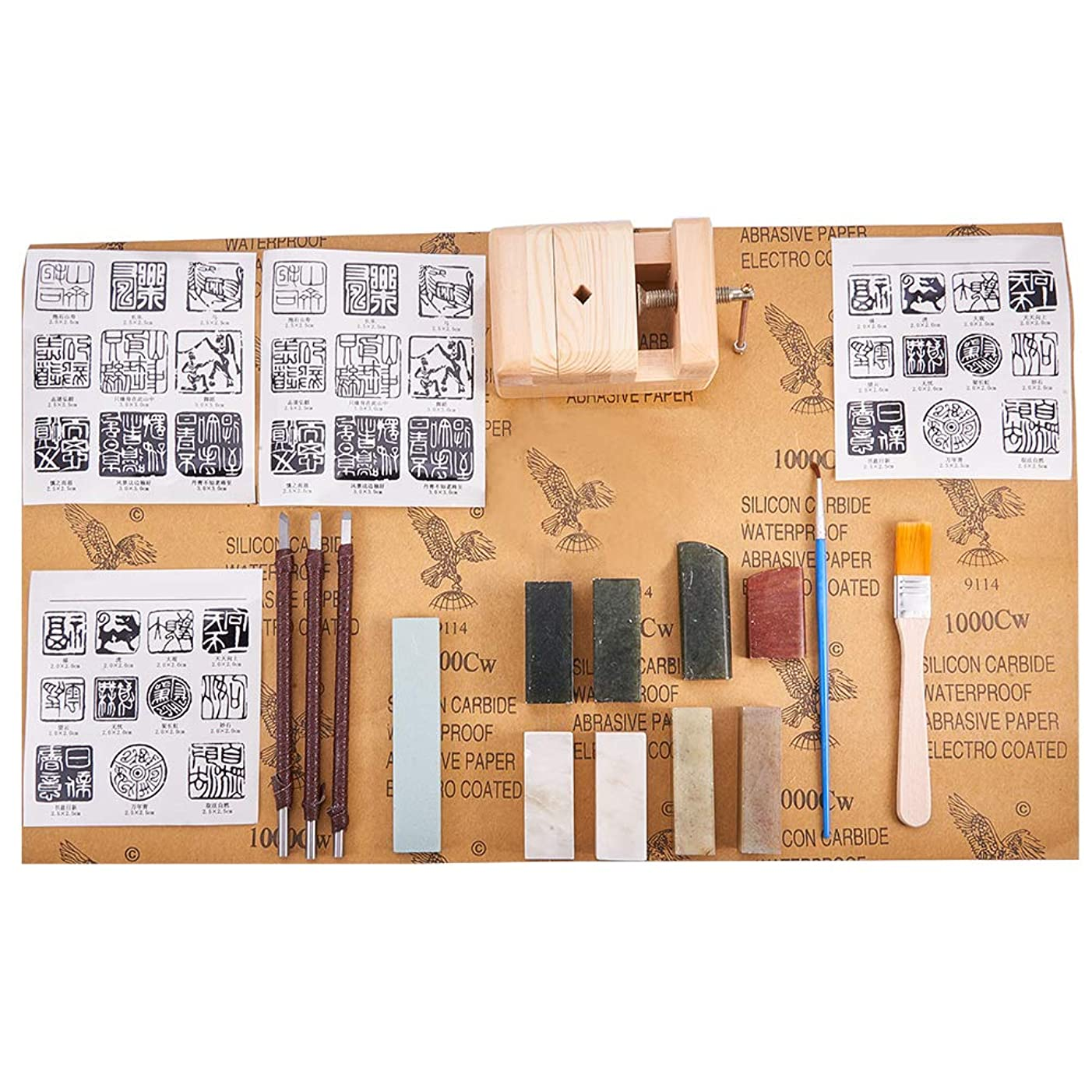 PH PandaHall Seal Stamp Stone Carving Tool Chisels/Knife Set Kit, 8pcs Chinese Seal Stamp Stone, Wood Seal Bed Stamp Carved Bed for Carving Stamp Stone