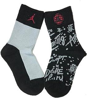 Air Jordan Big Boys Paquete de 2 Calcetines para niños 3Y-5Y/7-9 (Tamaño de calcetín)