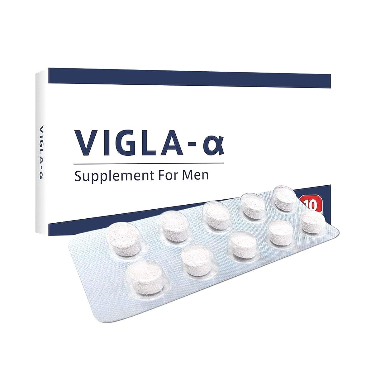 家庭称賛飲み込むVIGLA-α(ビグラアルファ) 男性用 サプリメント (10日分)