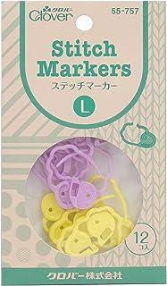 Clover 編み物用品 ステッチマーカー L 55-757