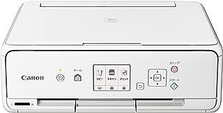 旧モデル Canon プリンター インクジェット複合機 PIXUS TS5030S ホワイト (白)