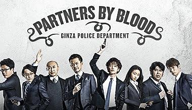 Partners by Blood - Season 1