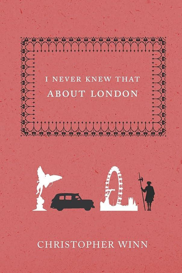 九ぼかす乱暴なI Never Knew That About London (English Edition)