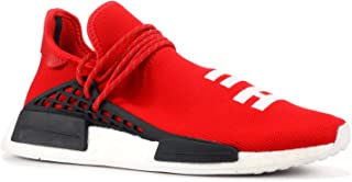 Adidas PW Human Race NMD - BB0616