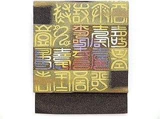袋帯 綴織(2700028121623) 中古