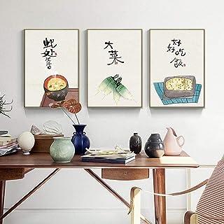Juego de 3 piezas, estilo chino, comida japonesa, gatos, citas, carteles, impresiones, cocina oriental, imágenes artística...