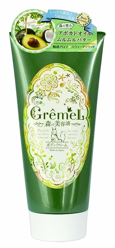 ネックレット裁判所指紋グレーメル 森の美容液 ボディクリーム 150g