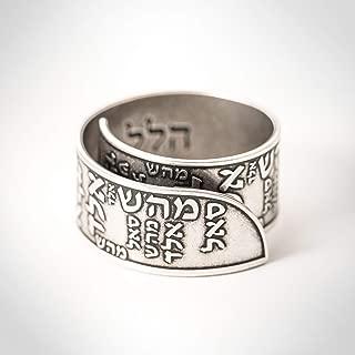 sterling silver hebrew rings