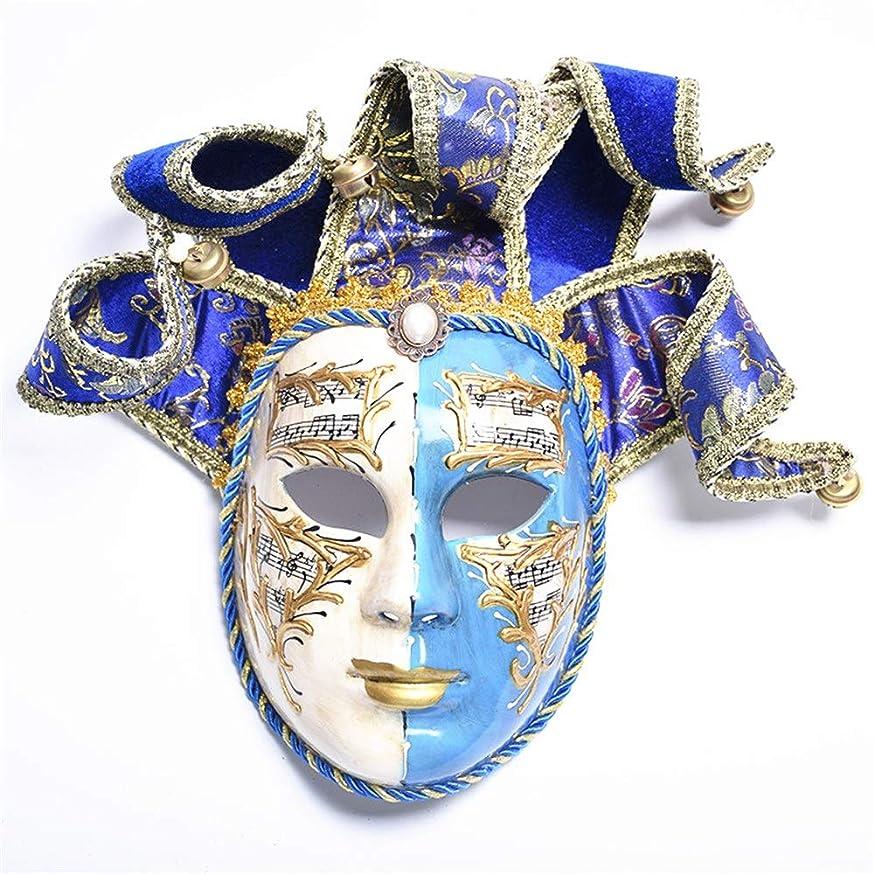 ボタンアイロニー徐々にダンスマスク 青と白の2色フルフェイスマスクパーティーマスカレードマスクハロウィーンカーニバル祭コスプレナイトクラブパーティーマスク ホリデーパーティー用品 (色 : 青, サイズ : 33x31cm)
