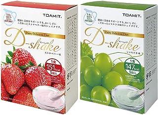 D-Shake ディーシェイク スムージー ストロベリー味&シャルドネ味 100g×5袋×2箱セット(10食分) 約150kcal 低カロリー 置き換え ビタミン 女性 男性