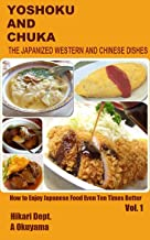 Yoshoku and Chuka: The Japanized Western and Chinese Dishes (How to Enjoy Japanese Food Even Ten Times Better Book 1)