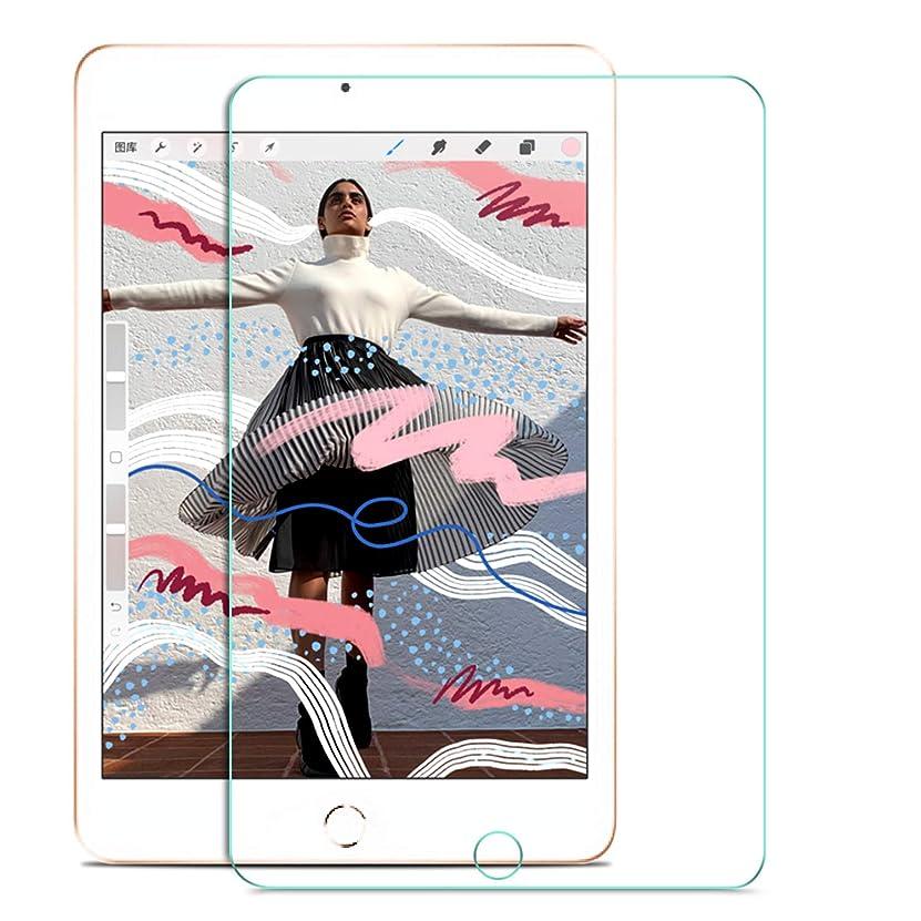 イベント外交書店iPad mini 5 ガラスフィルム KuGi iPad mini 5 フィルム 2019 強化ガラス 硬度9H 日本語説明書付き APPLE タブレット 専用 mini 5保護フィルム 日本旭硝子製 耐指紋 撥油性 高透過率 気泡ゼロ 自動吸着 ラウンド加工処理