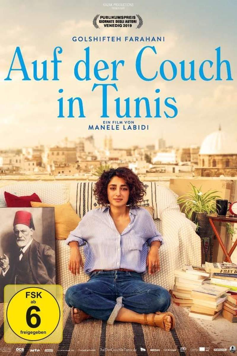 Cover: Auf der Couch in Tunis 1 DVD-Video (circa 85 min + Extras)