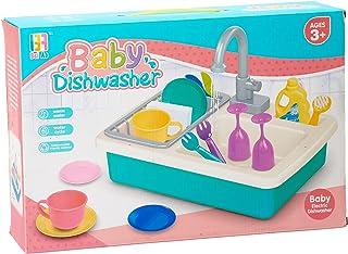 لعبة حوض مطبخ للبنات من باي او