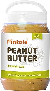PINTOLA Organic Peanut Butter (Crunchy) (2.5kg)