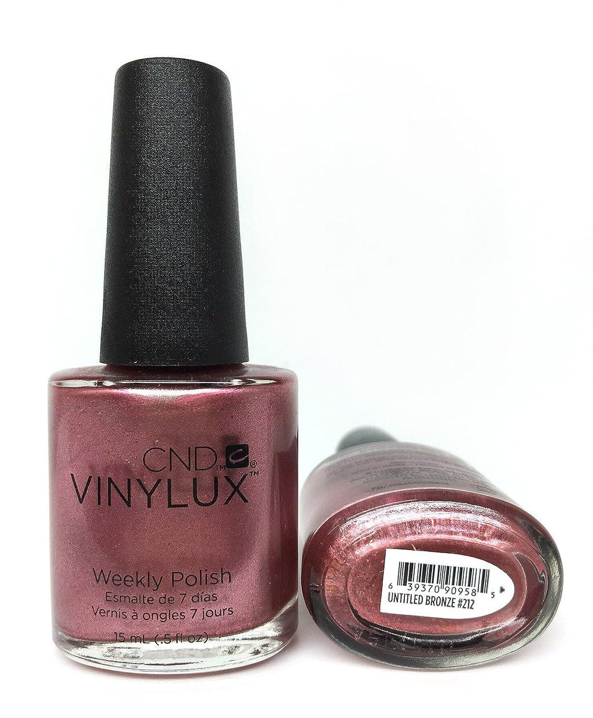 バイソン不振レンドCND Vinylux Nail Polish - Untitled Bronze - 0.5oz / 15ml