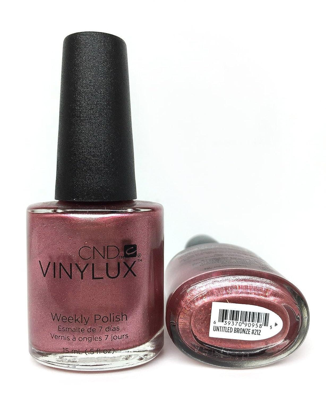 シャトル同化に勝るCND Vinylux Nail Polish - Untitled Bronze - 0.5oz / 15ml