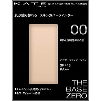 KATE(ケイト) ケイト スキンカバーフィルターファンデーション 00 明るく透明感のある肌 13g