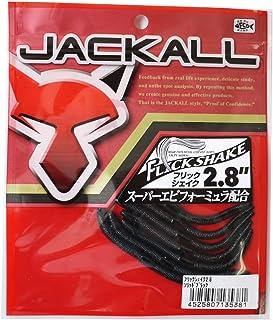 JACKALL(ジャッカル) ワーム フリックシェイク 2.8インチ ソリッドブラック