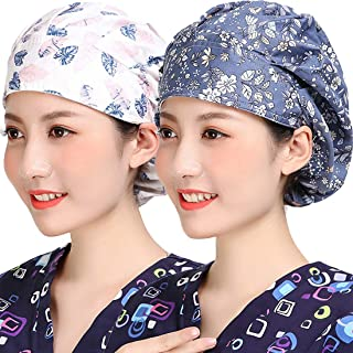 H-Shero 1/2/3 PCS Cute Printed Women's Adjustable Cap Hair Covers Cotton Hats with Sweatband Multi-Color
