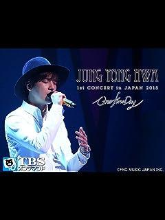 ジョン・ヨンファ(CNBLUE) 日本初単独ライブ「2015 JUNG YONG HWA LIVE in JAPAN