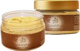 Bayt Al Saboun Al Loubnani Curcuma Royal Scrub, 300g