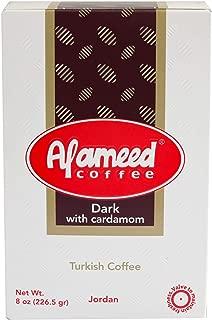 al ameed coffee with cardamom