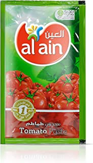 Al Ain Tomato Paste Pouch - 70 g, Pack of 25