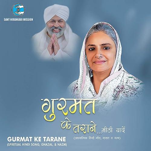Gurmat Ke Tarane by Various artists on Amazon Music - Amazon com