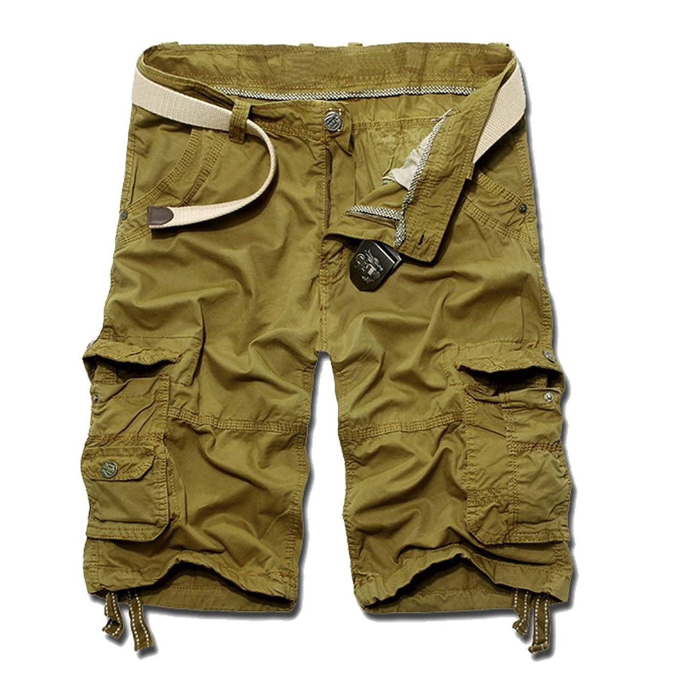 Tonwhar Mens Twill Cargo Shorts Classic Style